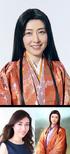 Nene-nobuambitaishi-stage1