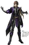 Zhong Hui Alternate Outfit (DW9)