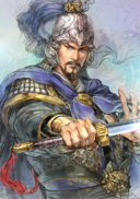 Cao Cao Watercolor Artwork (ROTK13PUK DLC)