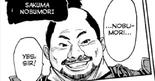Nobumori Sakuma (NARN)