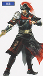 Zhang Liao Alternate Outfit (DW8)