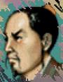 Zhu Wu (BK)
