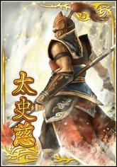 Taishi Ci 3 (DWB)