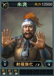 Zhubao-online-rotk12