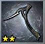 2nd Weapon - Hanzo Hattori (SWC3)