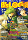 B's Log Magazine Cover (KC2E)