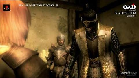 Bladestorm The Hundred Years' War PlayStation 3