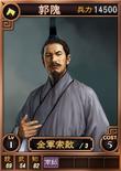 Guowei-online-rotk12
