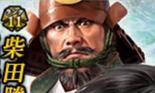 Katsuie Shibata 8 (1MNA)
