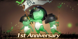 NO 1st Anniversary Art