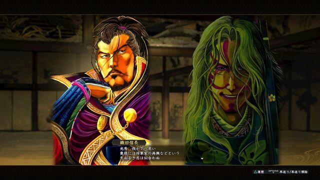 File:Sengoku-nobuambitsouzoupk-02.jpg
