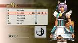 Edit Female Costume 7 (SW4 DLC)