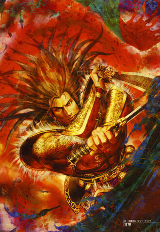 File:Gan Ning Dynasty Warriors 6 Artwork.jpg
