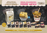 5th Anniversary Tour Summer Menu (TMR)