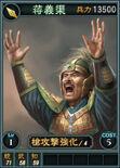 Jiangyiqu-online-rotk12