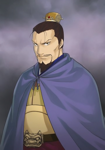 File:Cao Cao Collaboration (ROTK12).png