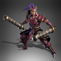 Taishi Ci (DW9)