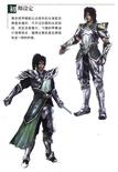 Zhao Yun Concept Art (DW7)