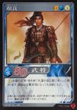 Yan Liang (DW5 TCG)