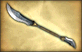 File:2-Star Weapon - Master Voulge.png