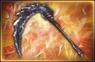 2nd Weapon - Orochi (WO4)