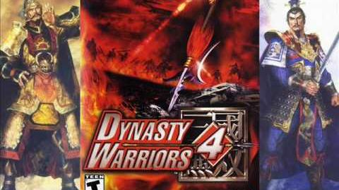 Dynasty Warriors - Guan Du Soundtracks DW2 - DW6