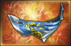 Iron Boat - 4th Weapon (DW8)