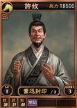 Xuyou-online-rotk12