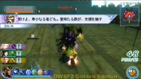 Dynasty Warriors Strikeforce 2 Shi Huangdi Resurrected vs Orochi X Epic Battle