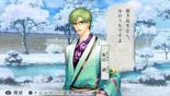 Winter Scenario - Yuzuru (HTN3U DLC)