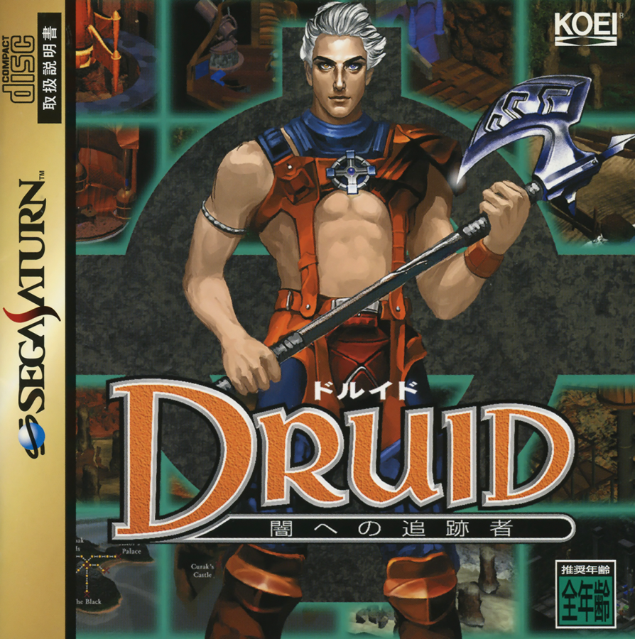 File:DD JP Cover.png
