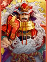 Shingen Takeda 2 (GT)