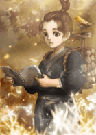 Sontoku Ninomiya (TKD)