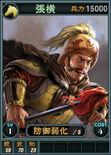 Zhangheng-online-rotk12