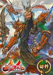 Guan Yu ST Collaboration (ROTK13PUK DLC)