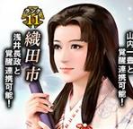 Oichi 5 (1MNA)