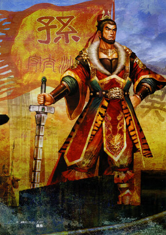 File:Sunquan-dw5artwork.jpg