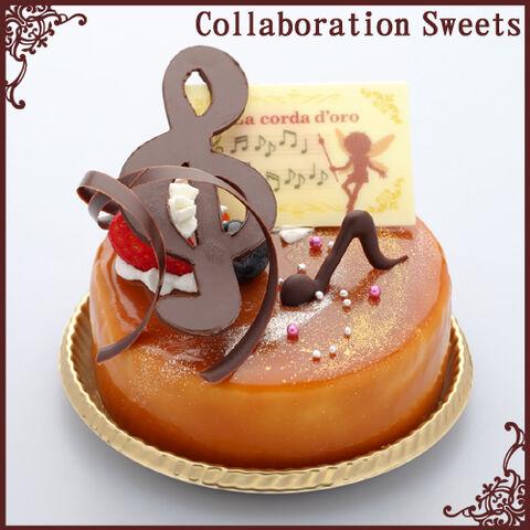 File:Corda-patisserie-cake2.jpeg