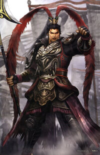 Lu Bu 15th Anniversary Artwork (DWEKD)