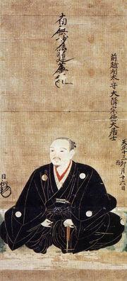 Nagahide-portrait