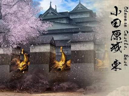 File:Odawara Castle - East (SW2).png