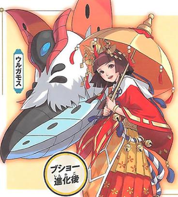 File:Pokemon Conquest - Okuni 2.png