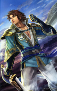 Sima Zhao 15th Anniversary Artwork (DWEKD)