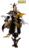 Yuan Shao Alternate Outfit (DW6)
