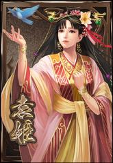 Yuanji (DWB)