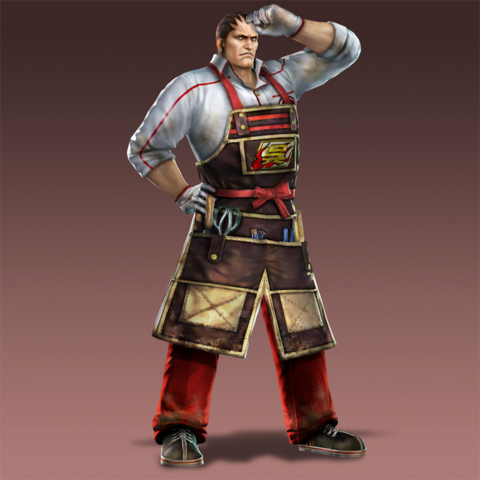 File:DingFeng-dw7-dlc-School of Wu.PNG