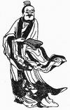 Pang Tong Illustration