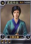 Xiahoulingnu-online-rotk12