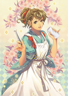 Ine Kusumoto (TKD2)