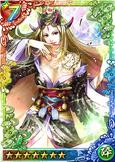 Lady Takiyasha 2 (QBTKD)